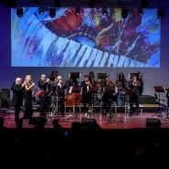 Концерт десятки лучших трубачей 2021 фотографии