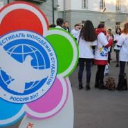 Всемирный фестиваль молодежи и студентов 2017 фотографии