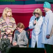 Шоу «Ваши Пельмени» в Сочи 2019 фотографии