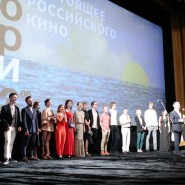 Бесплатные кинопоказы в рамках фестиваля «Кинотавр» 2017 фотографии