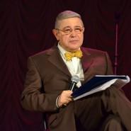 Концерт Евгения Петросяна 2019 фотографии