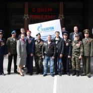 День Победы в горно-туристическом центре «Газпром» 2017 фотографии