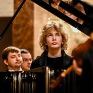 Концерт Ивана Бессонова «Моцарт. Сен-Санс. Чайковский» 2018 фотографии