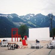 Кинотеатр в горах на курорте «Роза Хутор» фотографии