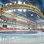 Конькобежный центр «Адлер-Арена» фотографии