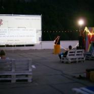Кинотеатр в горах 2020 фотографии