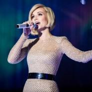 Концерт Полины Гагариной 2018 фотографии
