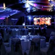Зал Oscar Event Hall фотографии