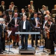 Концерт «Вечер классики» 2019 фотографии