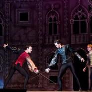 Балет «Ромео и Джульетта» 2018 фотографии