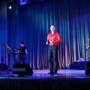 Концерт Алексея Брянцева 2017 фотографии