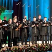 Концерт Хора Валаамского монастыря 2018 фотографии