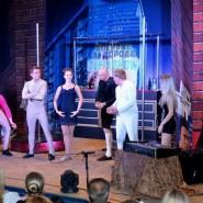 Спектакль «Мужики не танцуют стриптиз» в Сочи 2018 фотографии