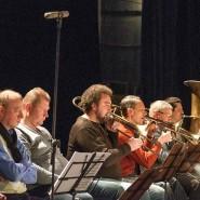 Музыкальная среда в «Сириусе» 2021 фотографии