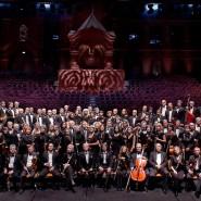 Гала-концерт «Большой мир оперы» 2017 фотографии