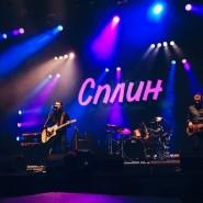 Концерт группы Сплин 2019 фотографии