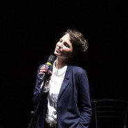 Концерт «Ах Астахова» 2017 фотографии