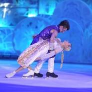 Новогодняя музыкальная сказка на льду «Морозко» 2018 фотографии