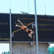 Командный чемпионат России по лёгкой атлетике 2017 фотографии