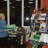 «Ночь искусств» в Центральной городской библиотеке 2017 фотографии