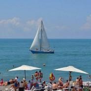 Пляж «Имеретинский» фотографии
