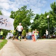 Забег юристов «Legal Run» 2017 фотографии