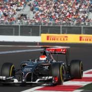 Парк болельщиков «Формулы 1» 2018 фотографии