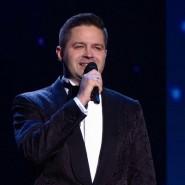 Концерт Сергея Волчкова 2019 фотографии