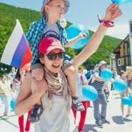 День России на курорте «Газпром» 2018 фотографии
