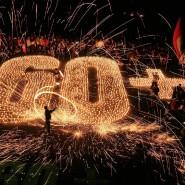 Акция «Час Земли» в Сочи 2021 фотографии