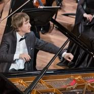 Концерт Дмитрия Маслеева и Венского камерного оркестра 2019 фотографии