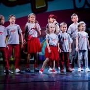 Международный детский фестиваль искусств «Кинотавтрик» 2019 фотографии