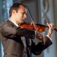 Концерт «Венская классика. Гайдн. Моцарт. Бетховен» 2021 фотографии