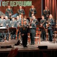 Образцово-показательный оркестр войск национальной гвардии РФ 2021 фотографии