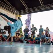 Фестиваль «Южная столица» 2017 фотографии