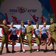 День Победы на курорте «Роза Хутор» 2018 фотографии