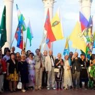 Евразийский литературный фестиваль фестивалей «ЛиФФт» 2018 фотографии