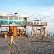 Пляж «Барракуда»  фотографии