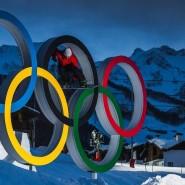 Олимпийский уикенд на «Роза Хутор» 2018 фотографии