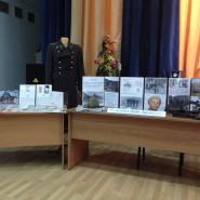 Музей истории Адлерского района фотографии
