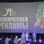 Шоу «Ночь пожирателей рекламы» в Сочи 2018 фотографии