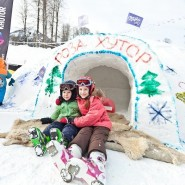 «День снега» на курорте «Роза Хутор» 2018 фотографии
