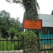 Музей чая и Музей Автомотостарины фотографии