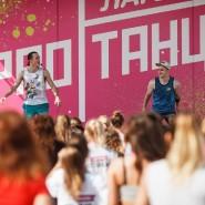 Ежегодный танцевальный «Лагерь PROТАНЦЫ» 2018 фотографии