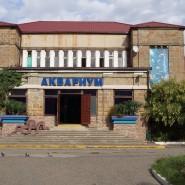 Сочинский «Аквариум и Морской зоопарк» фотографии