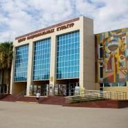 Центр национальных культур фотографии