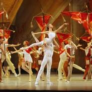 Вечер балета 2019 фотографии