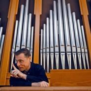 Концерт «Weekend с органом» 2017 фотографии