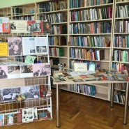 Центральная детская библиотека им. Н. Островского фотографии