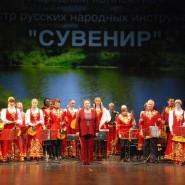 Концерт «Татьянин день» 2018 фотографии